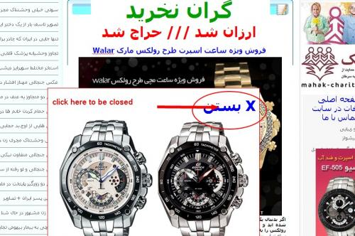 post-7617183-14315116326554_thumb.jpg