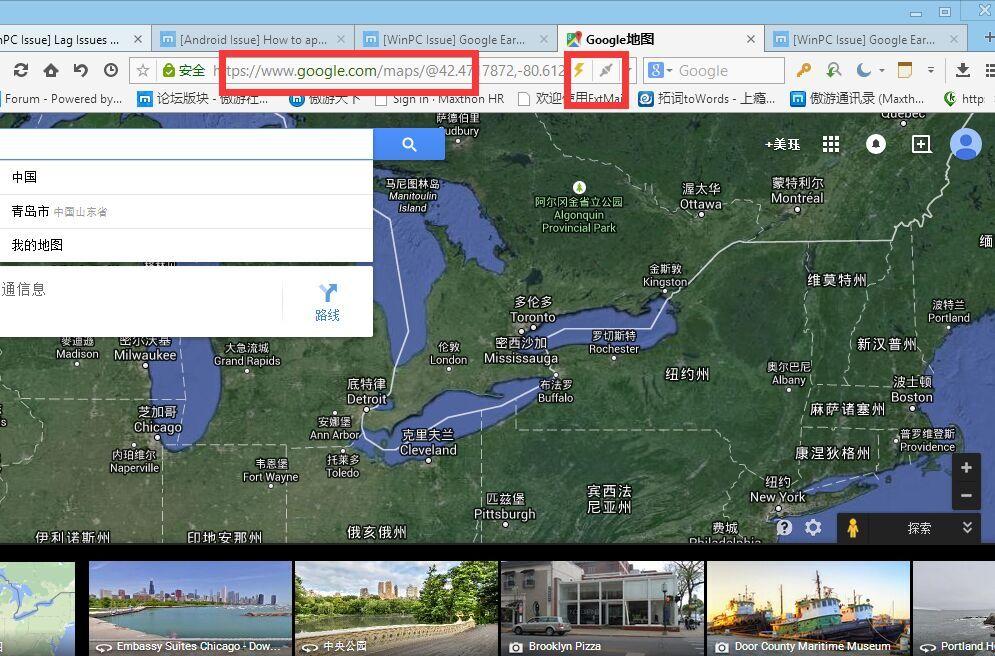 Google Maps 3d Aktivieren