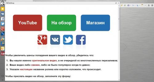 post-6290285-14315122165608_thumb.jpg