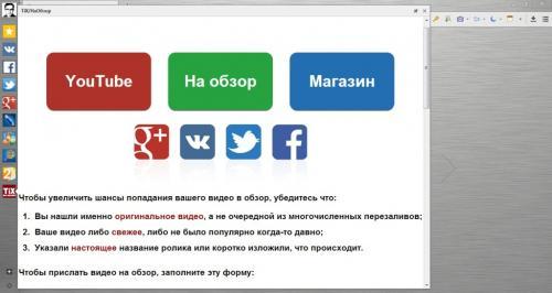 post-6290285-14315122172908_thumb.jpg