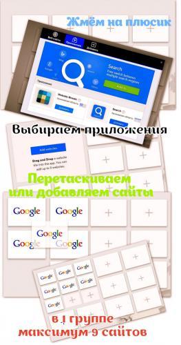 post-15031786-14315122633513_thumb.jpg