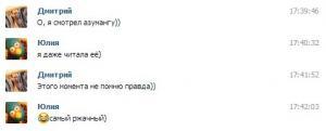 qBVS3NMyLNI (1).jpg