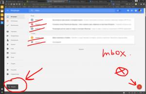inboxbug.png