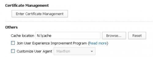 Maxthon Cache Setting Screen Cap.jpg
