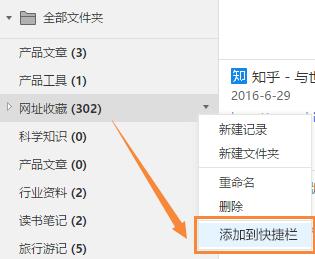 中文9.png