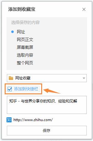 中文10.png