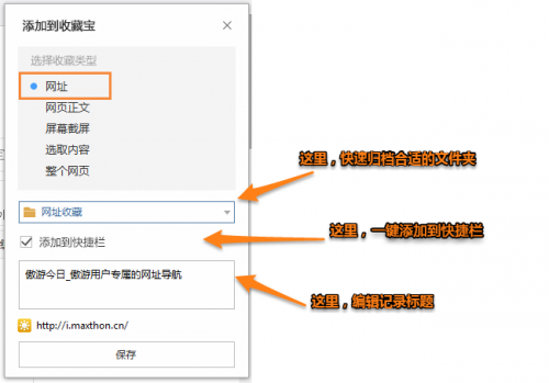 中文2.png