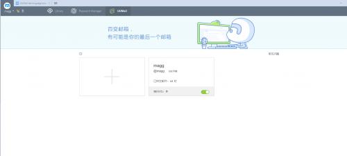 Desktop_Notatka20160803155444.png