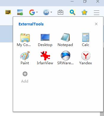 external.png