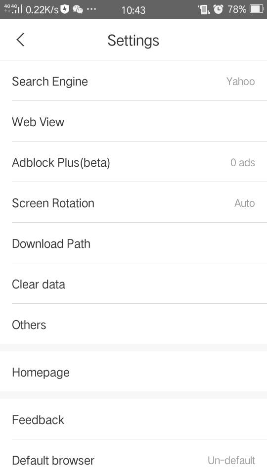 android rotate setting1.jpg