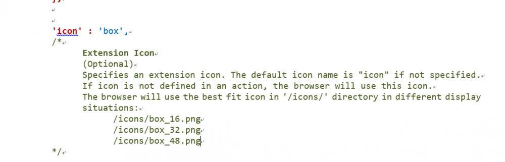 icon SDK.png