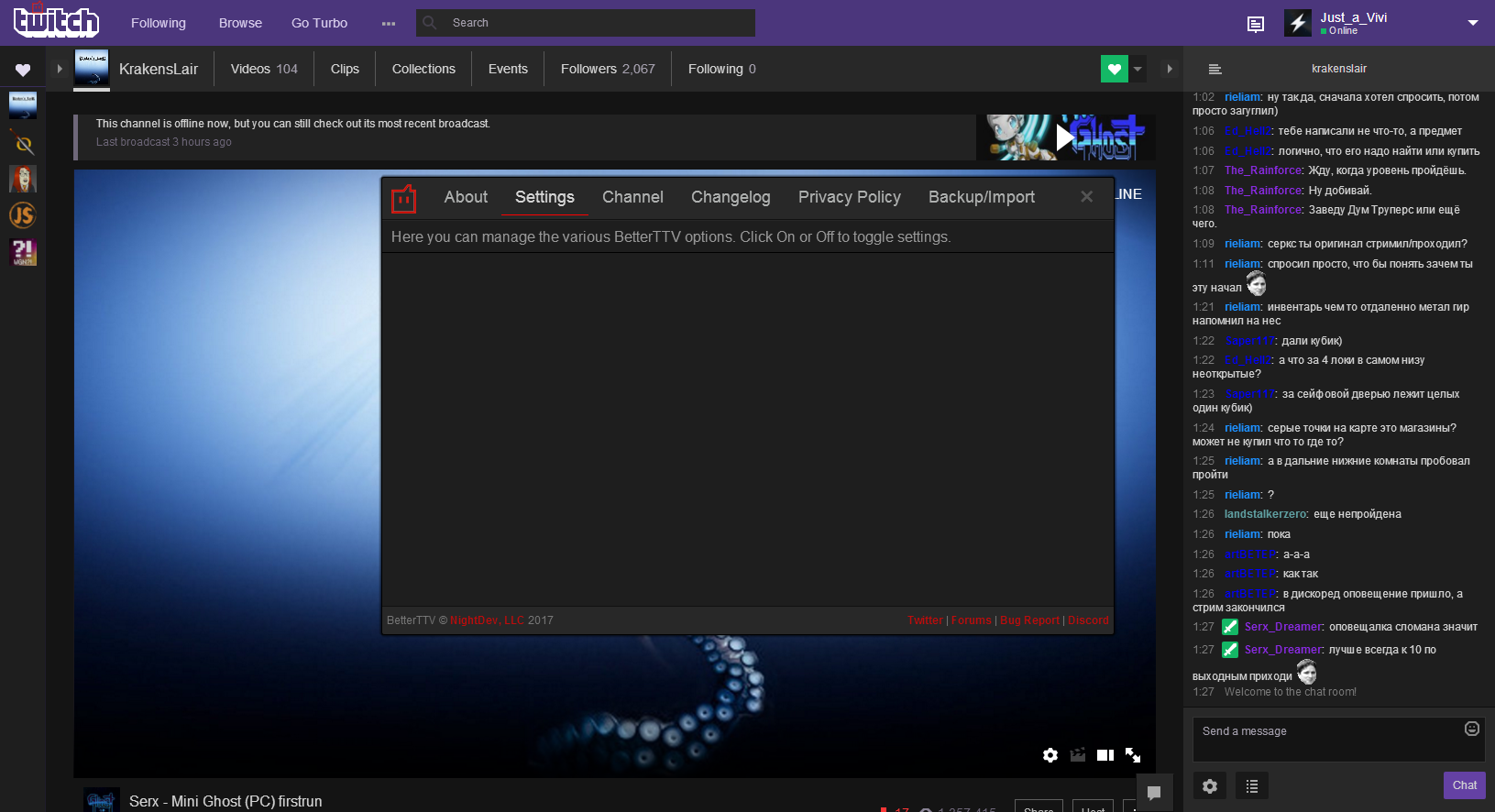 pc issue] Bettertv problem with Maxthon - Maxthon Support