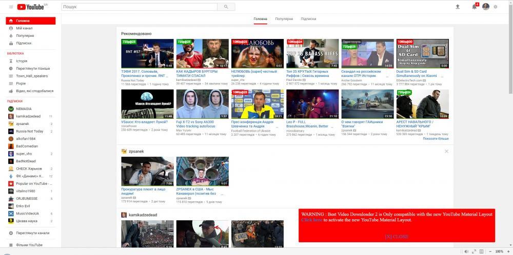 Maxthon&Youtube.jpg