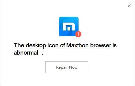 Maxthon_is_Abnormal.jpg
