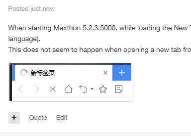 MaxthonSnap20180810174153.png