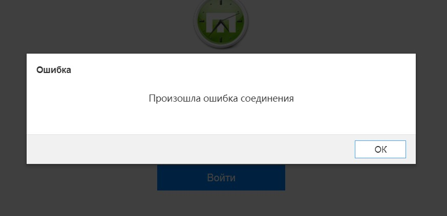 Снимок экрана20181026175025.jpg