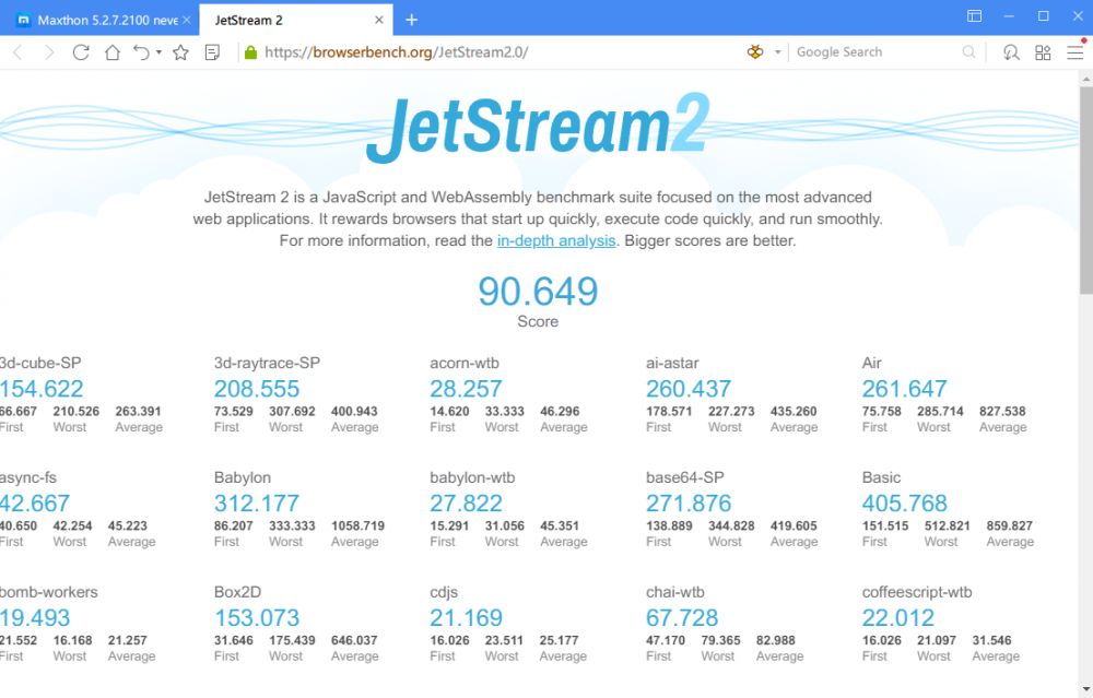 JetStream2.png