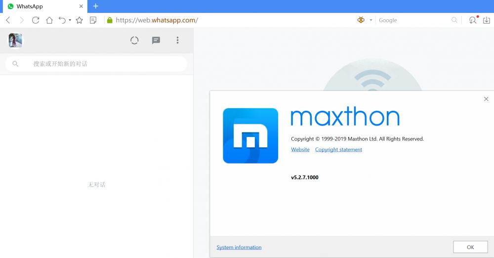 MaxthonSnap20190429152712.png