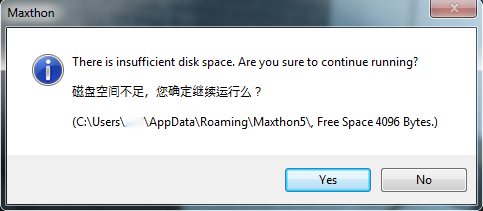 Maxthon disk space error WTF.png