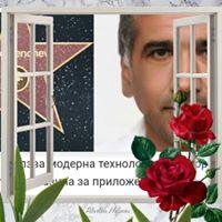 Iskro Ivanov Penchev