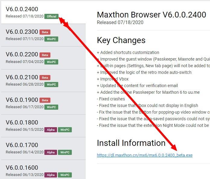 Maxthon.jpg