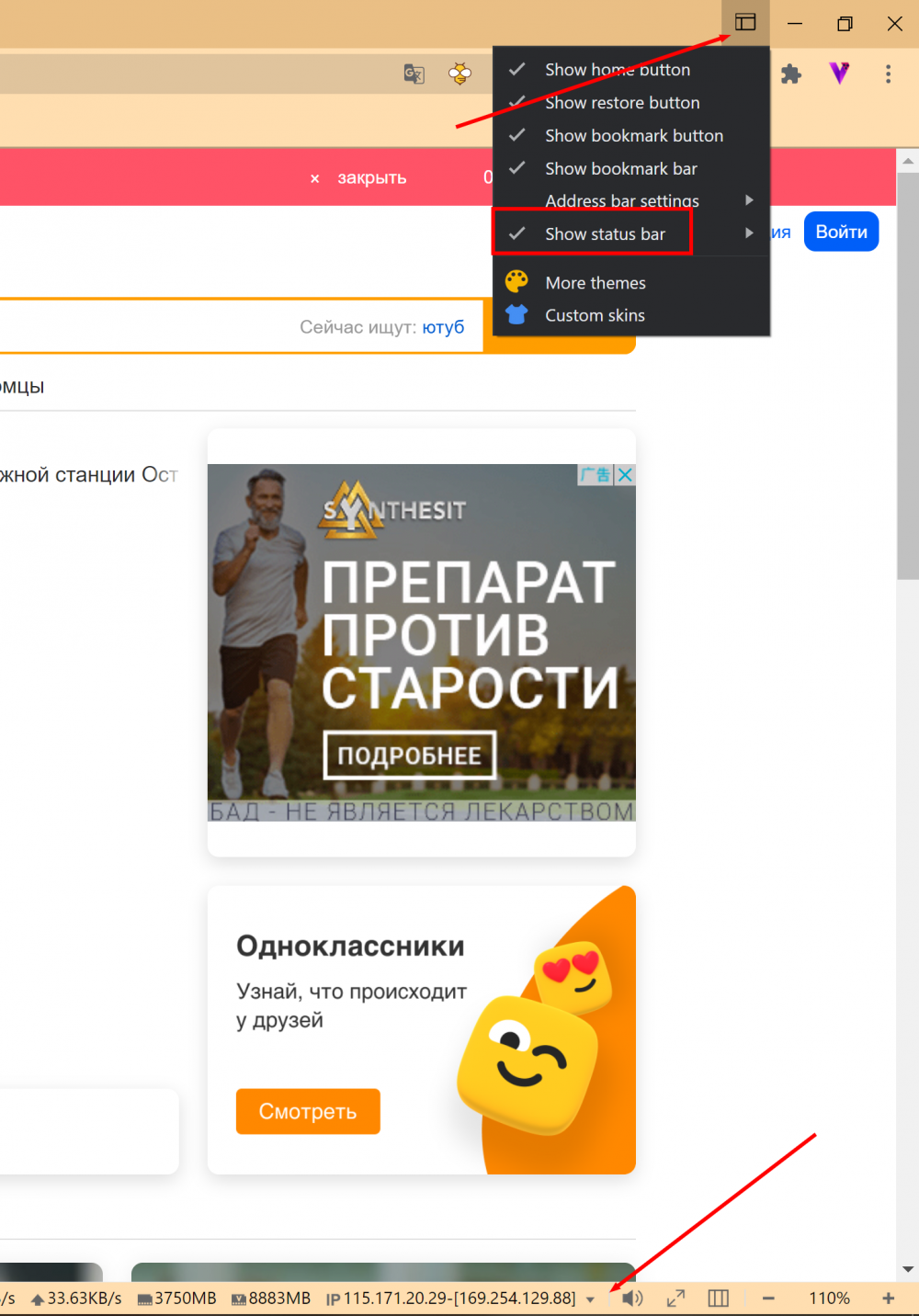 Maxthon Snap20210712220602.png
