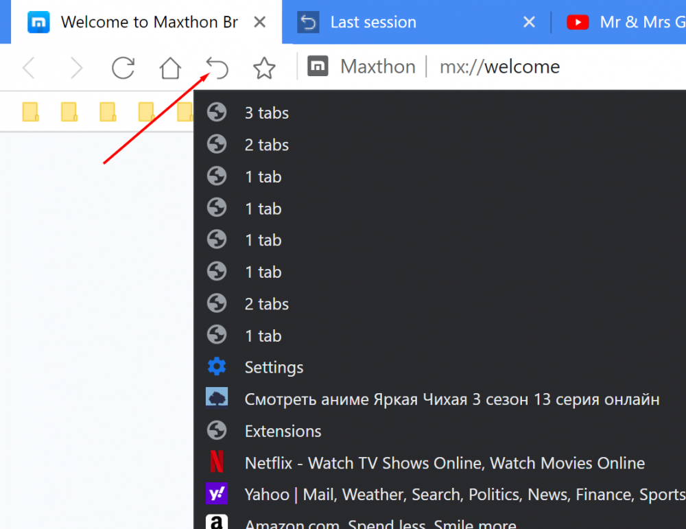 Maxthon Snap20210707125833.png